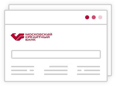 газпромбанк предварительно одобрен кредит отзывы